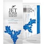 Фото Double Dare OMG! Jet 2 In 1 Anti-Oxidant Mask Kit - Двухкомпонентный комплекс масок Очищение и увлажнение