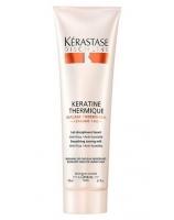 Kerastase Discipline Keratine Thermique - Термо-уход перед укладкой, 150 мл.