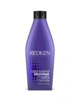 Купить Redken Color Extend Blondage Conditioner - Кондиционер для светлых волос, 250 мл