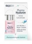 Фото Medipharma Cosmetics Hyaluron Active Concentrate - Сыворотка Восстановление для лица, 13 мл