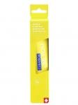 Фото Curaprox Be You Gentle Everyday Whitening Toothpaste - Осветляющая зубная паста Восходящая звезда, 60 мл