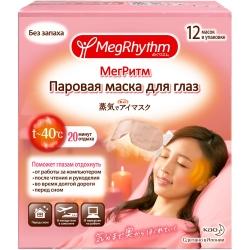 Фото MegRhythm - Паровая маска для глаз без запаха, 12 шт
