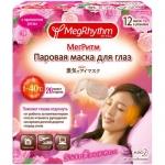 Фото MegRhythm - Паровая маска для глаз Цветущая Роза, 12 шт