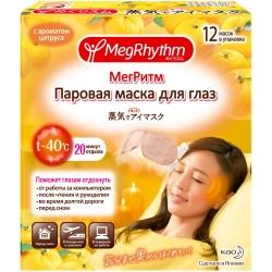 Фото MegRhythm - Паровая маска для глаз Спелый цитрус, 12 шт