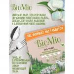Фото BioMio - Таблетки для посудомоечной машины с эфирным маслом эвкалипта, 100 шт