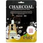 Фото Ekel Charcoal Ultra Hydrating Mask - Маска тканевая с древесным углем, 25 г