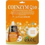 Фото Ekel Coenzym Q10 Ultra Hydrating Essense Mask - Маска тканевая с коэнзимом Q10, 25 г