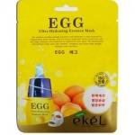 Фото Ekel EGG Ultra Hydrating Mask - Маска тканевая с экстрактом яичного желтка, 25 г
