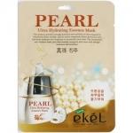 Фото Ekel Pearl Ultra Hydrating Mask - Маска тканевая с жемчугом, 25 г