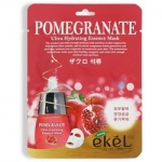 Фото Ekel Pomegranate Ultra Hydrating Essence Mask - Маска тканевая с экстрактом граната, 25 г