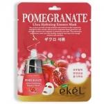 Фото Ekel Pomegranate Ultra Hydrating Essence Mask - Маска тканевая с экстрактом граната, 25 г