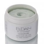 Фото Eldan Purifying Lotion - Очищающий крем для проблемной кожи, 2х50 мл