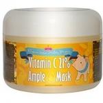 Фото Elizavecca Vitamin C 21% Ample Mask - Маска для лица разогревающая с витамином С, 100 г