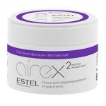 Фото Estel Airex Hair Modeling Clay - Глина для моделирования волос с матовым эффектом пластичная фиксация, 65 мл
