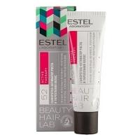 Купить Estel Beauty Hair Lab Active Therapy Serum - Сыворотка - активатор роста и укрепления волос, 30 мл, Estel Professional