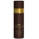 Фото Estel Otium Chocolatier Balsam - Бальзам для волос, 200 мл