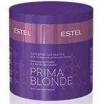 Estel Otium Prima Blonde - Маска оттеночная серебристая для холодных оттенков, 300 мл