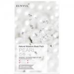 Фото Eunyul Natural Moisture Mask Pack Pearl - Маска с экстрактом жемчуга, 22 мл
