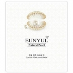 Фото Eunyul Whitepearl Mask Pack - Маска для лица с экстрактом жемчуга, 30 мл