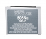 Matrix SoColor.beauty Extra Coverage - Крем-краска для волос, 505NA светлый шатен натуральный пепельный, 90 мл.