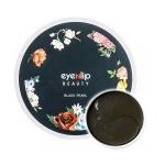 Фото Eyenlip Black Pearl Hydrogel Eye Patch - Патчи для глаз гидрогелевые с черным жемчугом