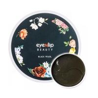 Eyenlip Black Pearl Hydrogel Eye Patch - Патчи для глаз гидрогелевые с черным жемчугом