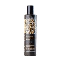 Botavikos - Бальзам для волос восстанавливающий, 200 мл