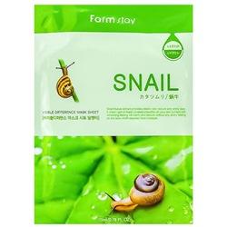 Фото FarmStay Visible Difference Mask Sheet Snail - Тканевая маска с экстрактом улитки, 23 мл