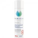 Фото Femegyl Professional - Пилинг деликатный азелогерманий с гиалуроновой кислотой, 75 мл
