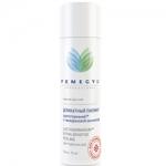 Фото Femegyl Professional - Пилинг деликатный лактогерманий с гиалуроновой кислотой, 75 мл