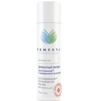 Femegyl Professional - Пилинг деликатный лактогерманий с гиалуроновой кислотой, 75 мл