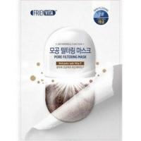 Frienvita Pore - Очищающая маска-фильтр с витамином F и вулканическим пеплом, 25 г фото