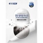 Фото Frienvita Re-New - Обновляющая маска-фильтр с витамином В и черной икрой, 25 г