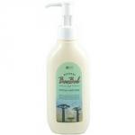 Gain Cosmetics Haken Baobab Oil - Масло Баобаба для волос, 150 мл