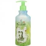 Gain Cosmetics Muscovado Anti Trouble Hair Wash - Шампунь для волос и тела органический, 500 мл