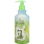 Фото Gain Cosmetics Muscovado Anti Trouble Hair Wash - Шампунь для волос и тела органический, 500 мл