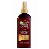 Garnier Ambre Solaire - Масло-спрей, Интенсивный загар, SPF15, 150 мл
