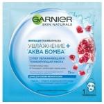 Фото Garnier - Маска тканевая, Аква Бомба, для обезвоженной кожи, 32 г