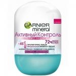 Фото Garnier Mineral - Роликовый дезодорант, Термо-защита, 50 мл