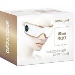 Фото Gezatone Isee400 Deluxe - Массажер для глаз