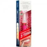 Фото Global White - Карандаш-аппликатор для зубов отбеливающий со вкусом малины, 5 мл