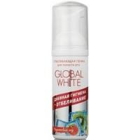 Global White - Пенка отбеливающая для полости рта со вкусом фруктовый лед, 50 мл