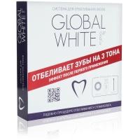Global White - Система для отбеливания зубов, 15 мл