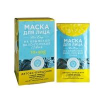 Дом Природы - Маска Детокс-очищение для жирной и комбинированной кожи на основе бело-голубой глины, саше 30 гр х 10 шт