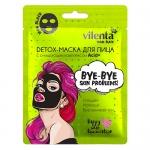 Фото 7 DAYS TOTAL BLACK - Detox-маска для лица BYE-BYE, SKIN PROBLEMS! с очищающим комплексом Acid+, 25 г