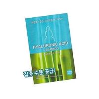Купить Holika Holika Hyaluronic acid Ampoule Essence Mask Sheet - Маска тканевая для лица с гиалуроновой кислотой, 16 мл