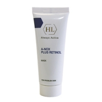 Holy Land A-Nox Plus Retinol Mask - Маска 70, мл