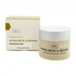 Фото Holy Land Alpha-Beta & Retinol Brightening Mask - Осветляющая маска, 50 мл