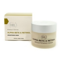 Holy Land Alpha-Beta & Retinol Brightening Mask - Осветляющая маска, 50 мл