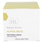 Фото Holy Land Alpha-Beta & Retinol Restoring Cream - Восстанавливающий крем, 50 мл